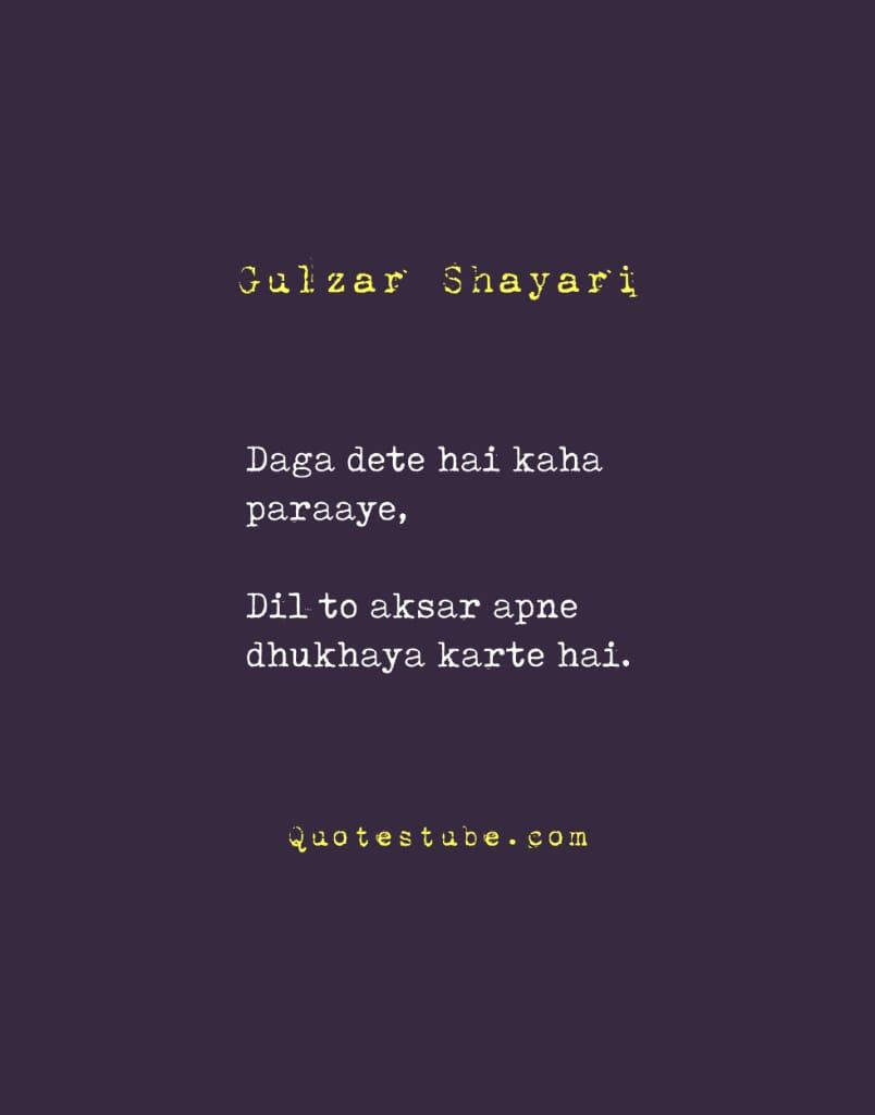 gulzar poetry 2