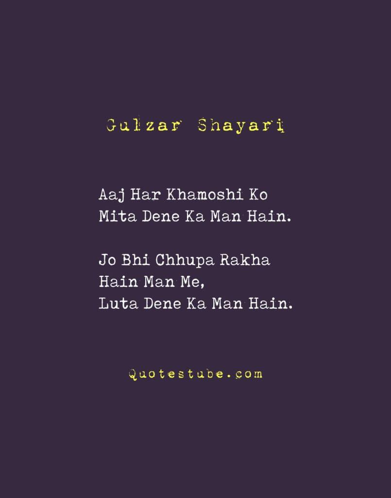 gulzar poetry 3