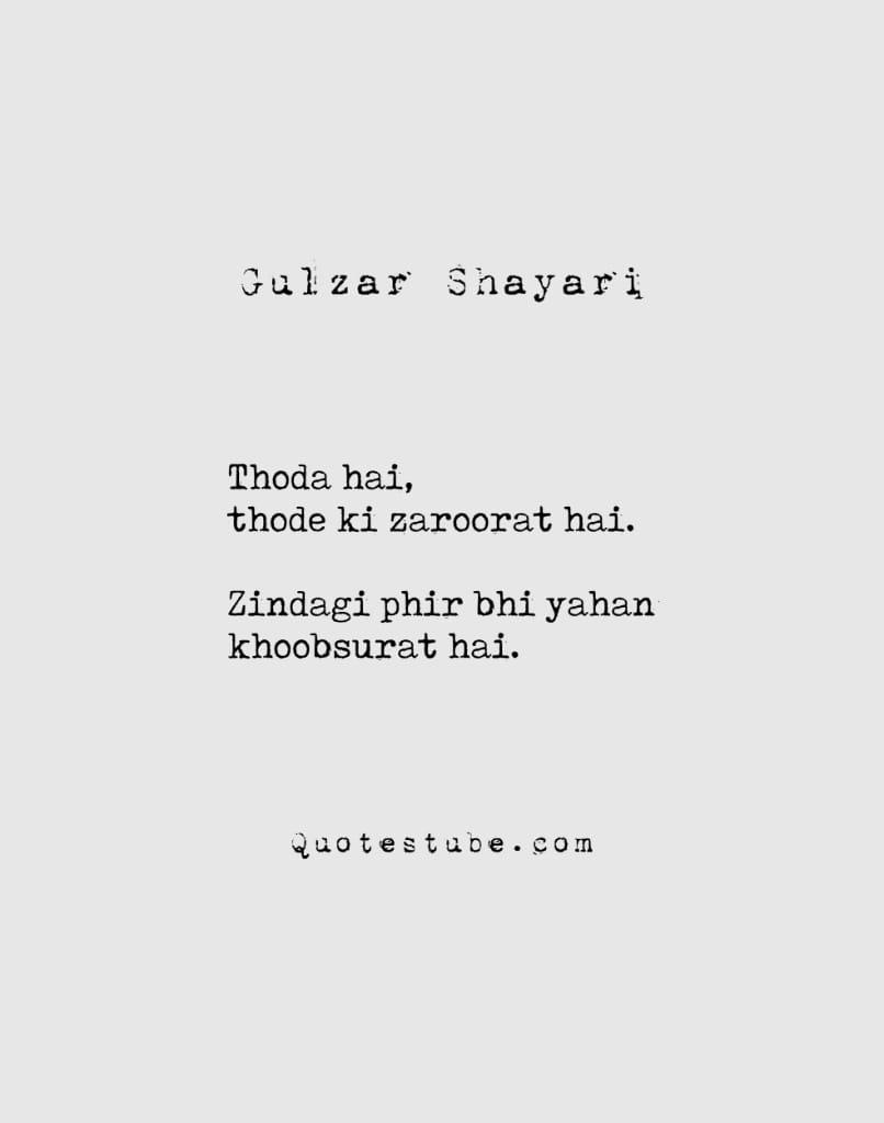 gulzar poetry 6